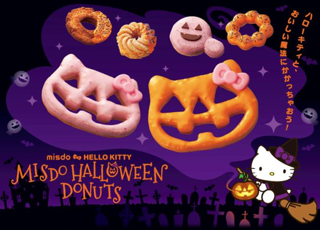 Halloween Doughnuts - Mister Donut