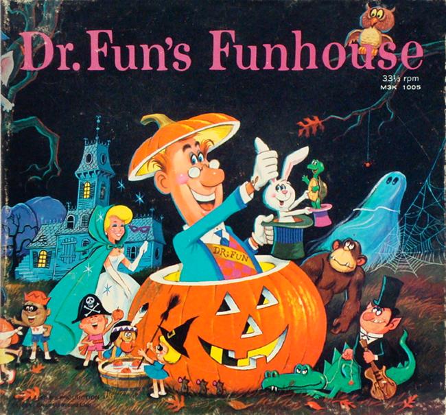 Halloween Album Cover - Dr. Fun's Funhouse