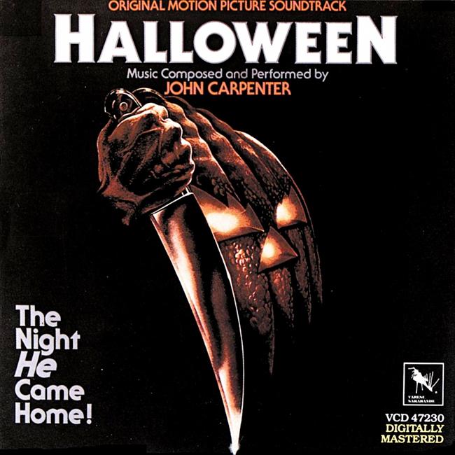 Halloween Album Cover - Halloween Soundtrack